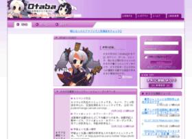 otaba.jp