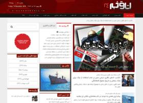 otaghkhabar24.ir