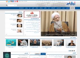 otaghnews.com