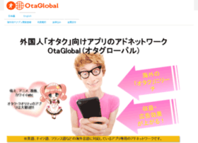 otaglobal.net