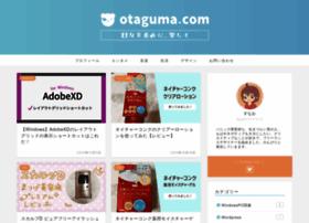 otaguma.com