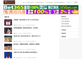 otaishan.net
