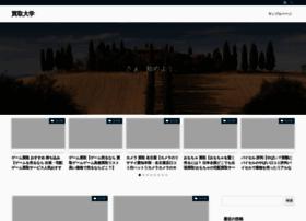 otakarakaitori.co.jp