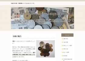 otakaraya-kosen.com