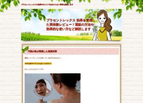 otakufrens.com