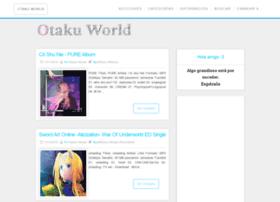 otakuworldsite.blogspot.jp