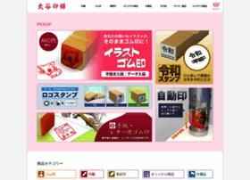 otaniinpo.co.jp