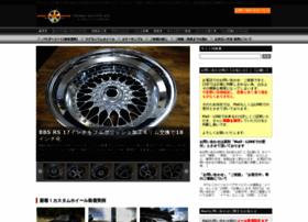 otaru-radiator.com