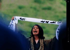 otaru-uc.ac.jp