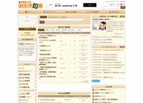 otasuke.ne.jp
