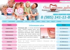 otbelivaem-zubi.ru