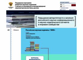 otbor-jurnalov2017.neicon.ru
