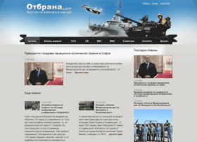 otbrana.com