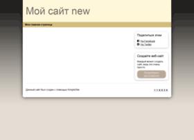 otcafed.simplesite.com