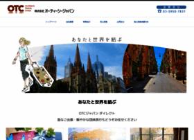 otcjpn.co.jp