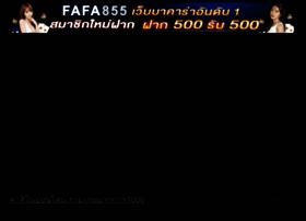 otcmessenger.com