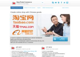 otcommerce.com