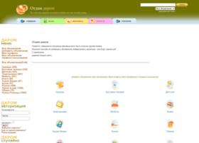 otdamdarom.com.ua