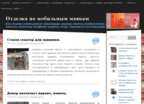 otdelka.mk.ua