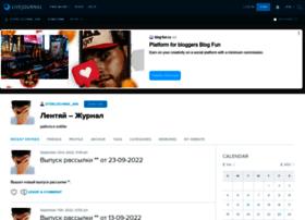 otdelochnik-ain.livejournal.com