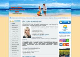 otdih-vejske.ru