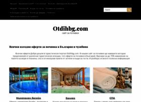 otdihbg.com