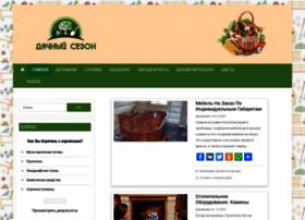 otdikh-rossiyan.ru