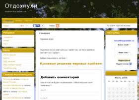 otdohnuli.com
