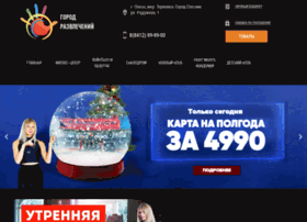 otdoxni.com