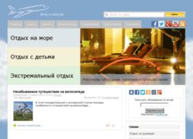 otdyh-inform.ru