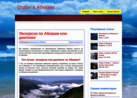 otdyhvabkhazii.ru