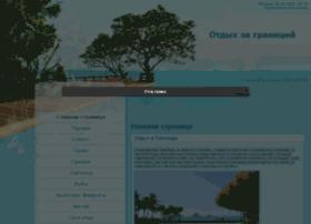 otdyxnuti.ru