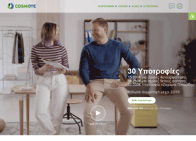 ote-cosmote-scholarships.gr