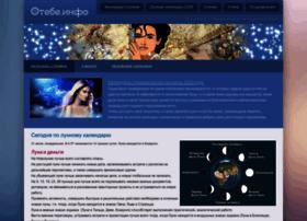 otebe.info
