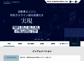 otec-jp.com