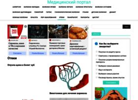 otekam.net