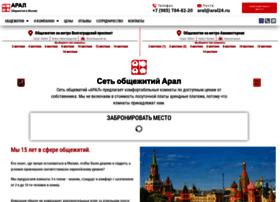 otel-otel.ru