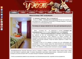 otel42.ru