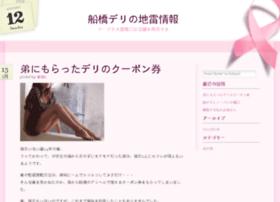 otelfx.com
