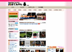 otemo-yan.net
