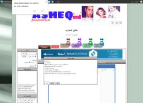 oteote.ahlamontada.com