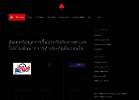 otepbangkok.com