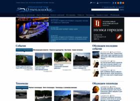 oteplohodah.ru