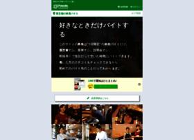 otet.jp