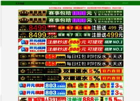 othantik.com