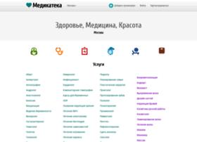 other.medikateka.ru