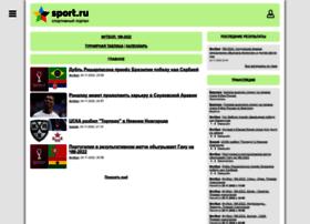 other.sport.ru