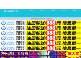 other3dlands.com