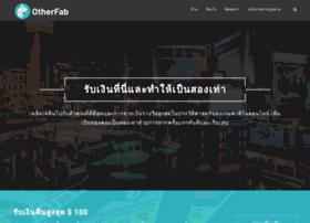 otherfab.com