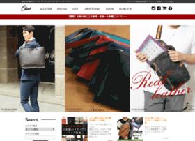 otias-bag.com